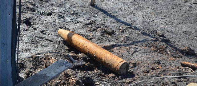 Выполнение работ  по очистке местности от взрывоопасных предметов