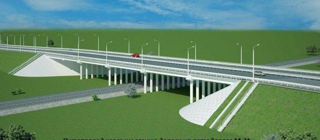 Мост через ж/д на автодороге «Волгоград — Каменск- Шахтинский»